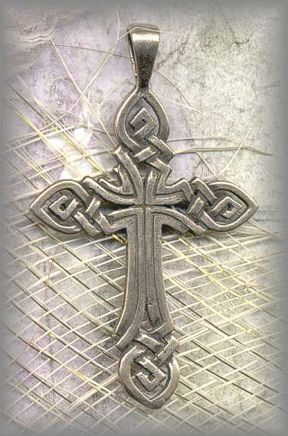 CRO.54 - KNOTTED CELTIC - design is over 2000 years old - (2.5 in.)