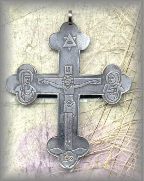 CRX.80 - RUSSIAN ENGRAVED CRUCIFIX - crucifix (3 in.)